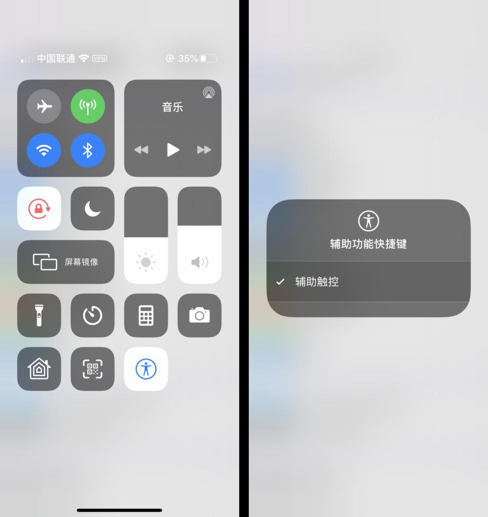 iOS 13 如何优雅的截屏