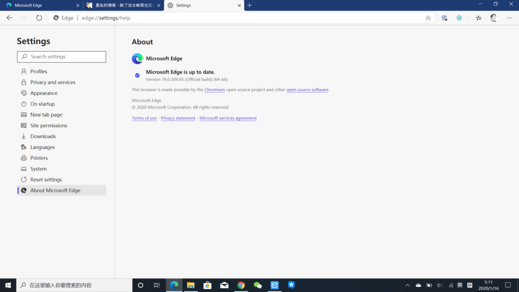 Microsoft Edge (Chromium)正式版来了