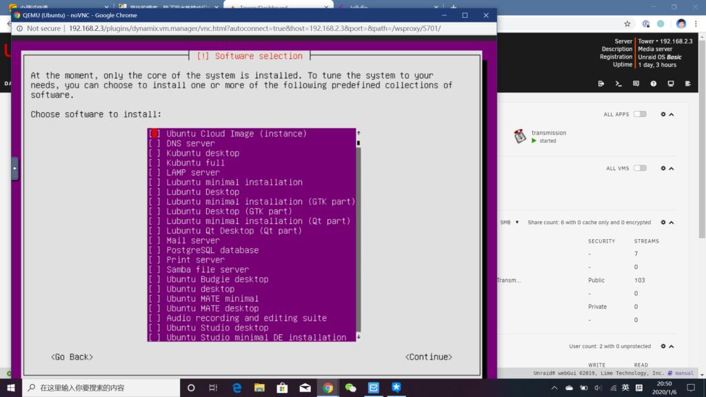 Ubuntu Mini